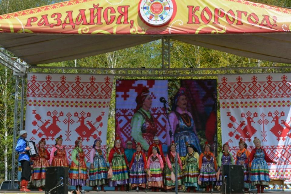 Международный фестиваль-конкурс фольклора старообрядческих художественных коллективов «Раздайся, корогод! »