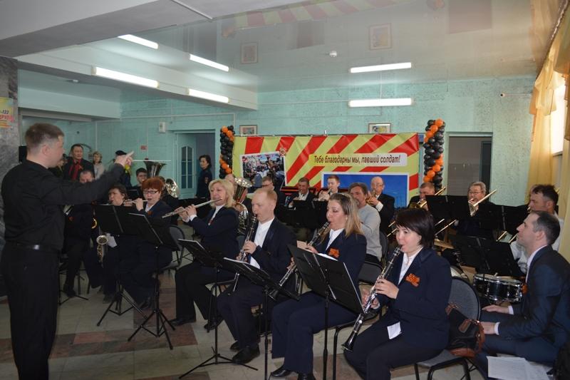 Муниципальный духовой оркестр