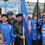 День народного единства - 2014