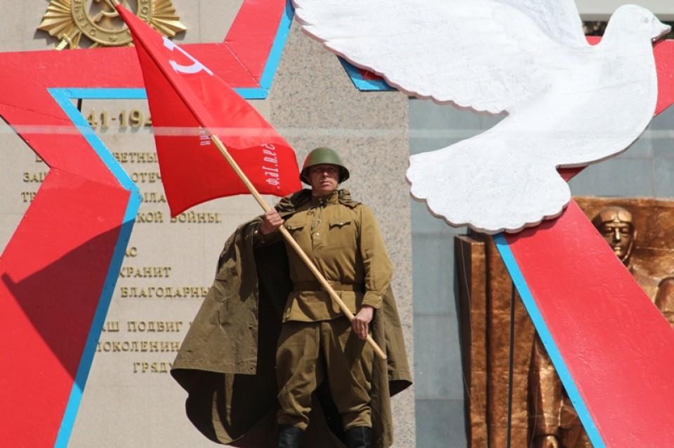 Торжественный митинг в честь 70-летия Великой Победы