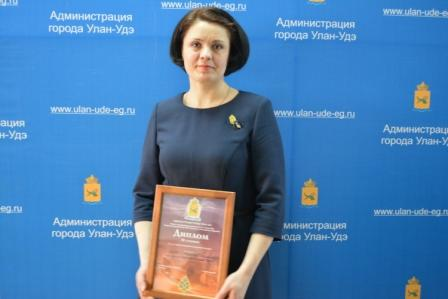 Завьялова Наталья Владимировна