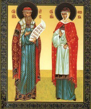 Petr i Fevroniya