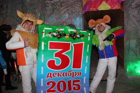 31.12.novii god 2016