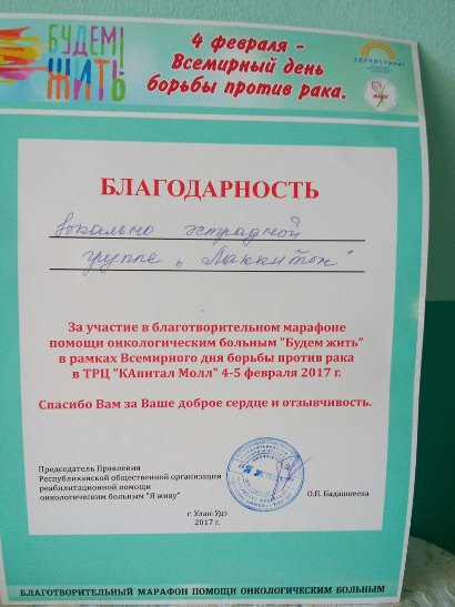 Krz0mOnVYu8